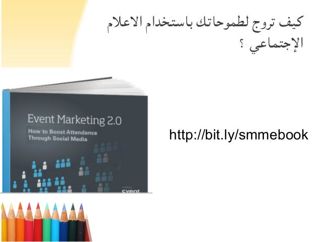 ﻋﻤﺎر ﻣﺤﻤﺪ                     www.ammartalk.comammartalk@gmail.com   Twi0er.com/ammr    PO Box 11592      Doh...