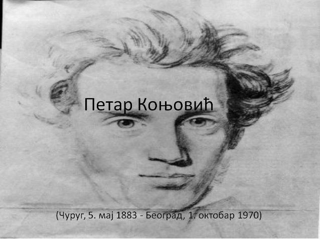 Рођен је у Чуругу, а гимназију јепохађао у Новом Саду.Учитељску школу завршава 1902.уСомбору, затим борави две године уСта...