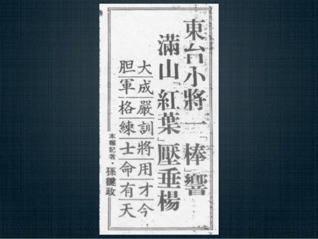 http://www.daylife.com/photo/0gzedWTgss6pf2000 吳連鎬:匯聚資訊 運⽤用群眾