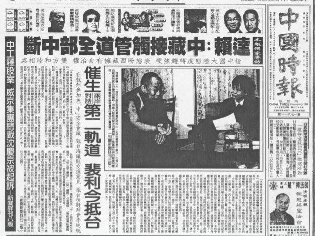 1950年代⿆麥卡錫主義橫⾏行,史東被迫離開報界。1953年辦《史東週刊》,每天埋⾸首閱讀政府檔案和報紙新聞,從中發掘政府說謊和違法的證據,獨家揭露許多弊案。他獨⼒力辦報,訂⼾戶從5300成⻑⾧長到7萬,終因體⼒力不濟,在1971年停刊,前後1...