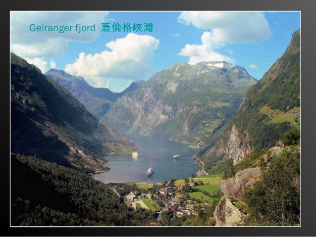 Trollfjord 巨魔峽灣