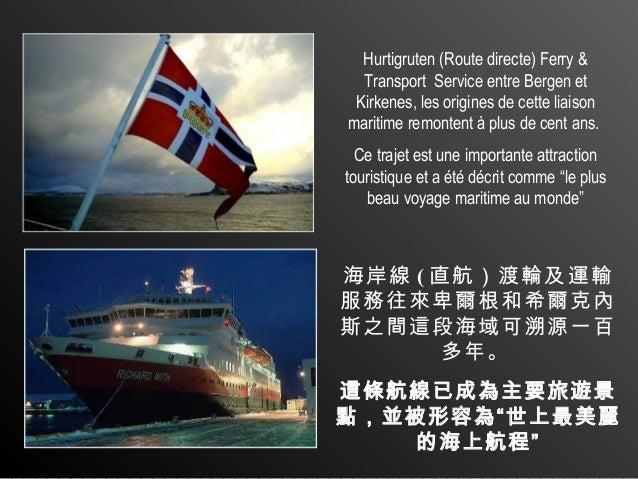 Hurtigruten (Route directe) Ferry &  Transport Service entre Bergen et Kirkenes, les origines de cette liaisonmaritime rem...