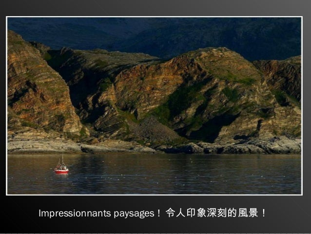 Impressionnants paysages ! 令人印象深刻的風景!