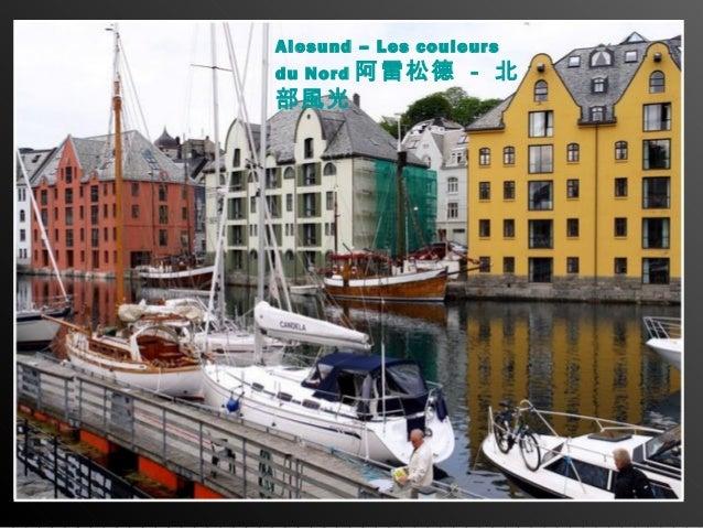 Trondheim 特隆赫姆屋村