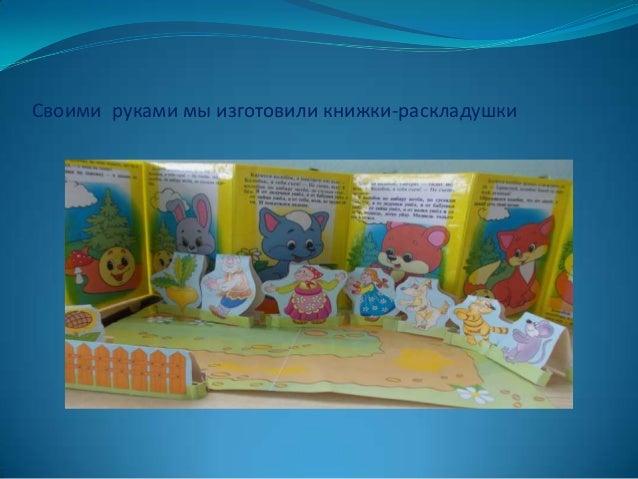 знакомим с понятием мебель в детском саду