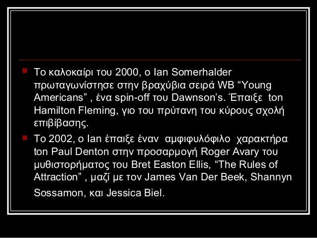 """   Το καλοκαίρι του 2000, o Ιan Somerhalder    πρωταγωνίστησε στην βραχύβια σειρά WB """"Υoung    Americans"""" , ένα spin-off ..."""