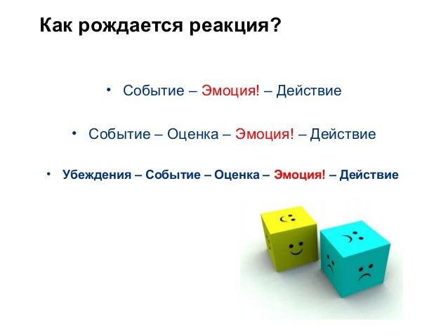Дидактические материалы по русскому языку.