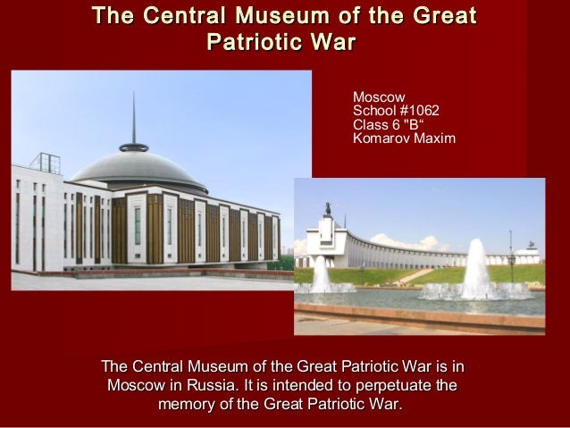 The Central Museum of the GreatThe Central Museum of the GreatPatriotic WarPatriotic WarThe Central Museum of the Great Pa...