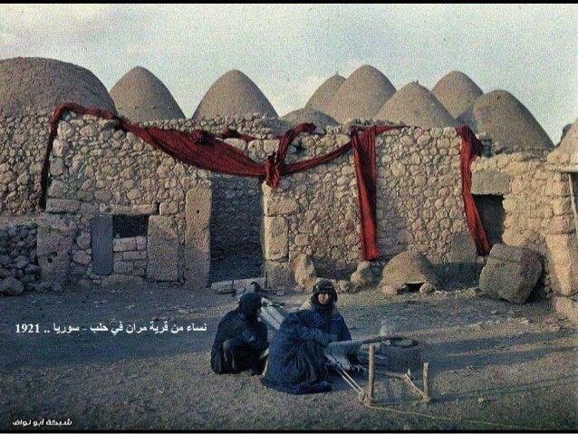 صور للشرق الأوسط أوائل القرن التاسع عشر