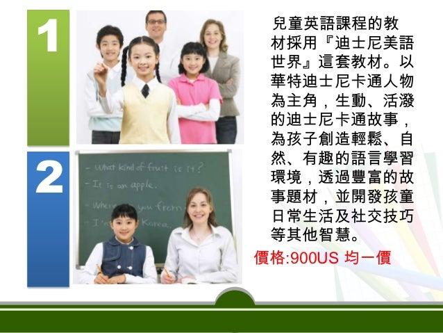 1、Informative English 1012、Informative English 1023、Informative English 1034、Informative English 1045、互動英語1016、互動英語1027、互動...