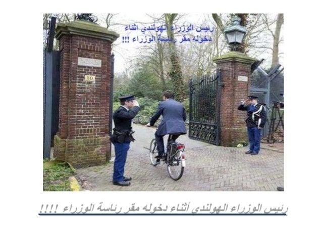 رئيس الوزراء الهولندي اثناء دخوله مقر رئاسة الوزراء