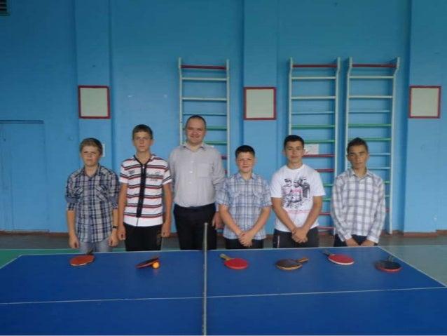 чемпіонат з настільного тенісу
