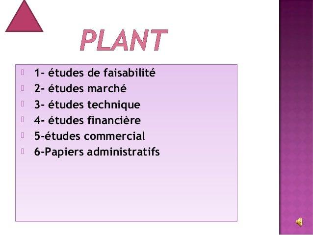 مقاولة Slide 3