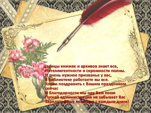 Башкирские поздравления с юбилеем на башкирском 766