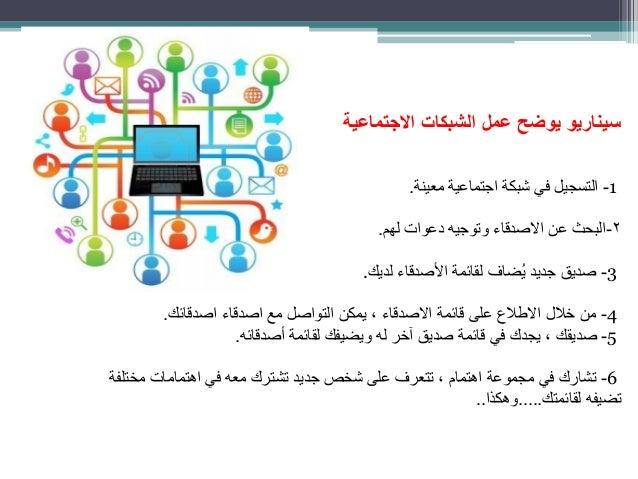 كتاب نظام التعليم في المملكة العربية السعودية عبدالعزيز السنبل pdf