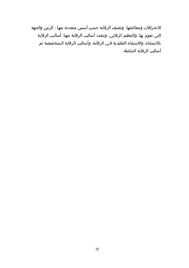 المراجــــع36