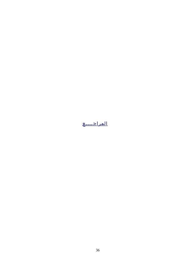 المترجم المـؤلف الكتــــــابعبدالحكمأحمدجيمفيولر إدارةمشروعاتتحسينالداء1عبدالحكمأحمدفرانسيس...