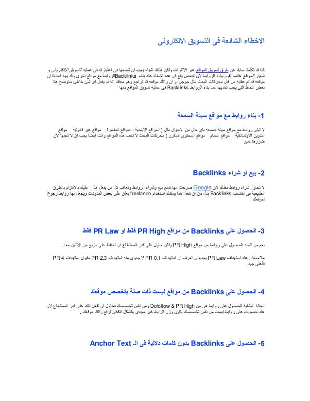 BacklinksBacklinks-.–––––Backlinks -GoogleBacklinksfreelance.BacklinksPR HighLawPR -PR HighLawPRPR 0,1PR 2,3PR 4Backlinks ...