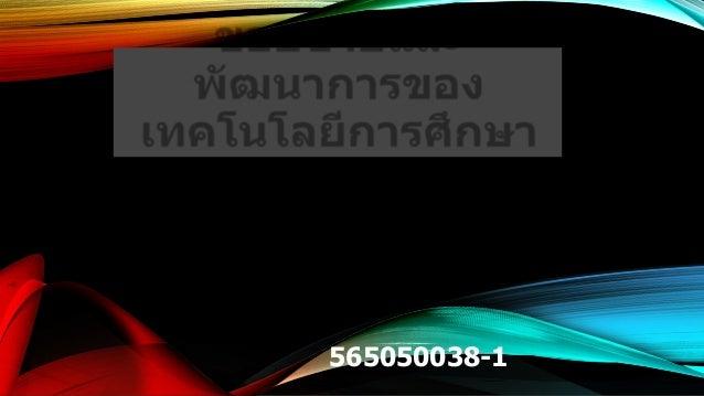 565050038-1