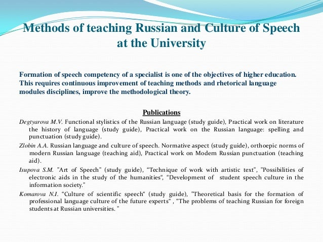 lingvo cultural studies Between the east and the west: phenomenon of tartar literary criticism in the lingvo-cultural aspect mediterranean journal of social science, 6(3), 508-517 international journal of humanities and cultural studies (ijhcs), 3, july 2016 special issue, 462-467 url:.