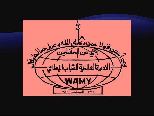 3–عبدالمنعم المتطوعين إدارة تجربة–الحسين عبدالمنعم المتطوعين إدارة تجربةالبربعاء12-6-2011الرياض