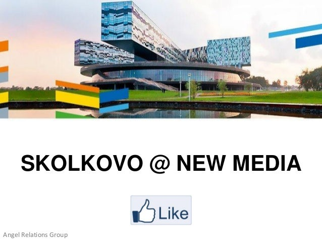 SKOLKOVO @ NEW MEDIAAngel Relations Group
