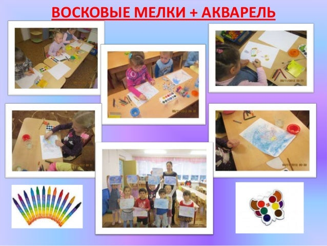 презентация знакомство детей с театром в детском саду