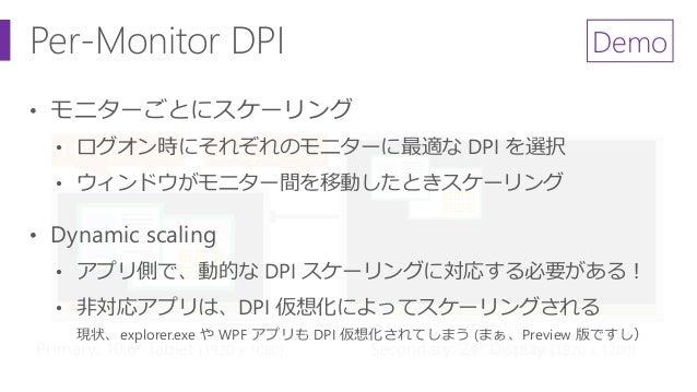 """Per-Monitor DPI Primary: 10.6"""" Tablet (1920 x 1080) Secondary: 24"""" Display (1920 x 1200) 144 dpi (150 %) 96 dpi (100 %) De..."""