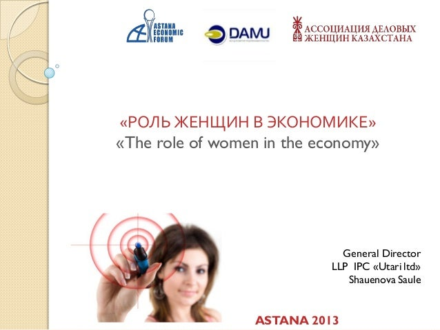 roles of women in the economic