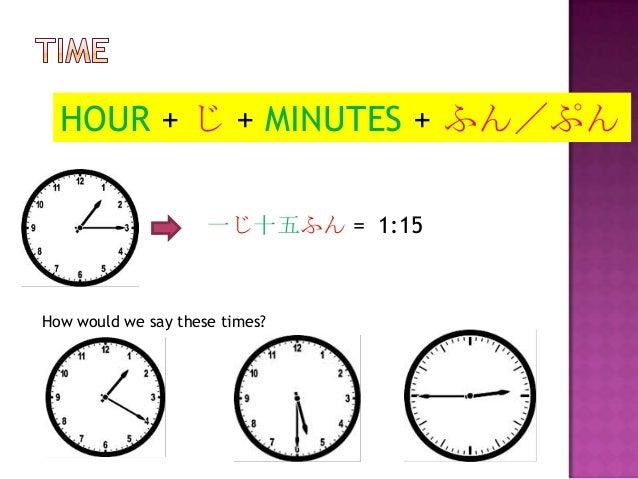 です 今 か 何時