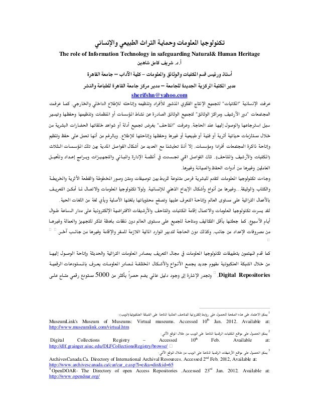 The role of Information Technology in safeguarding Natural& Human Heritage – – com.yahoo@sherifshn Digital Repositories500...
