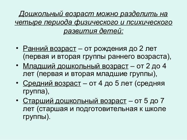 download Нефрология: учебное пособие