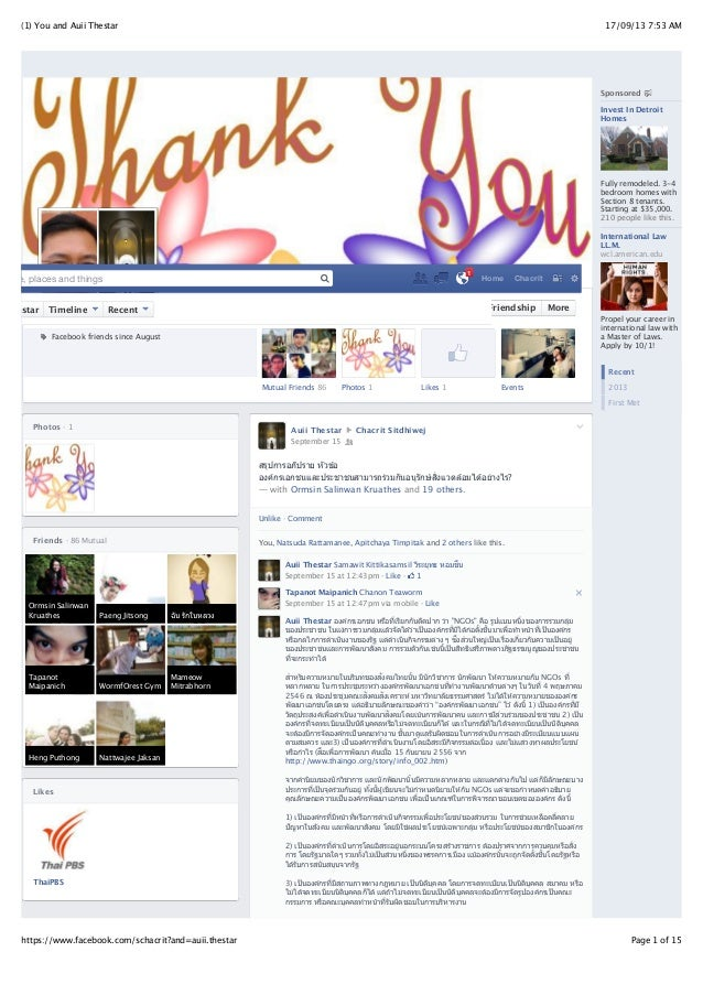 17/09/13 7:53 AM(1) You and Auii Thestar Page 1 of 15https://www.facebook.com/schacrit?and=auii.thestar Sponsored Recent 2...