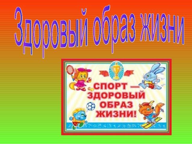 Уполномоченный при Президенте Российской Федерации по правам ребенка Павел Астахов предложил во всех школах России провест...