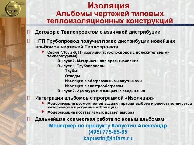 Серия 79039611  snipovnet