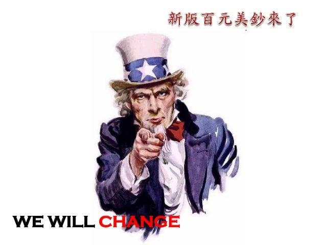 WE WILL CHANGE