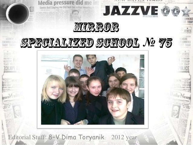 № Editorial Stuff: 8–V Dima Toryanik 2012 year