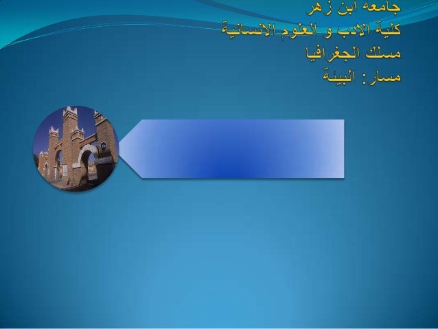 ILYAS ELMAJDI CNE:2926027360 ABDESLAM ELMAHAJIB CNE 2926028070 HAMID LAKHALILI CNE 2926028063 LHOCIENE KAMOUS CNE 25010807