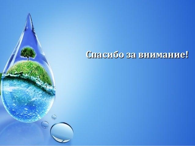 ВАШ АСЦЕНДЕНТ И ЕГО РОЛЬ