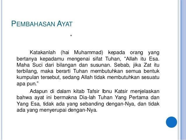 الإخلاص Tafsir Surat Al Ikhlas