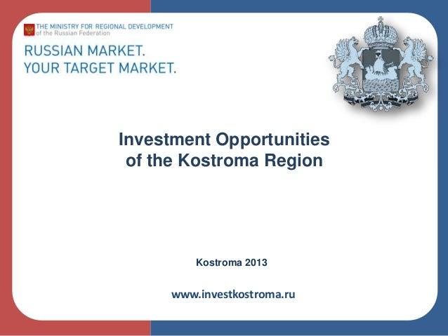 Investment Opportunities of the Kostroma Region  Kostroma 2013  www.investkostroma.ru