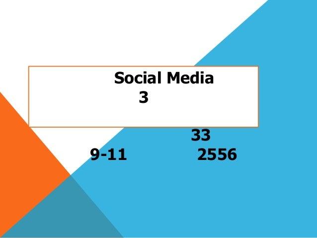 Social Media 3 9-11  33 2556