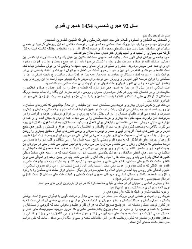 •  فارسی
