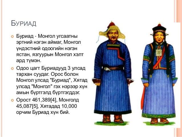 ЗАХЧИН     Захчин нь Ойрад Монголын нэгэн салбар бөгөөд Зүүн гарын хаант улсын үед тус улсын хил, зах хязгаарыг сахин ха...