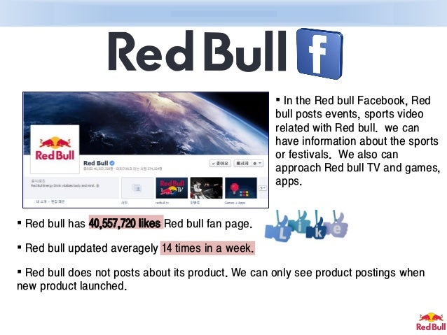 Red Bull Gewinnspiel Facebook
