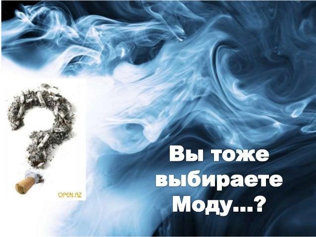 Легкие курильщика – черная гниющая масса.