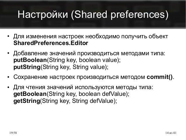 Android json разбор и хранение в базе данных …