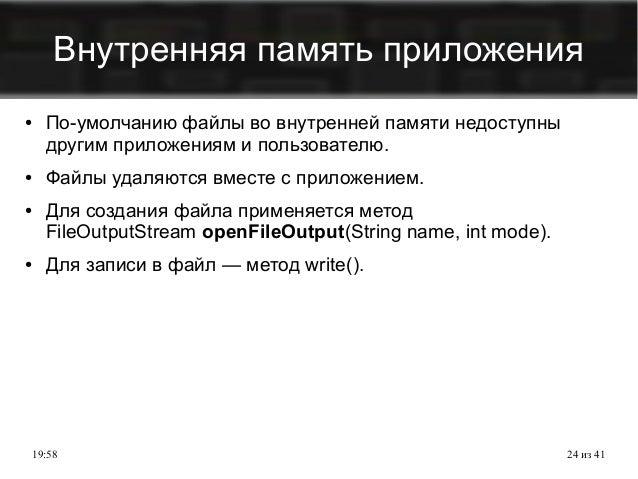 Новые вопросы с меткой [хранение-данных] - …
