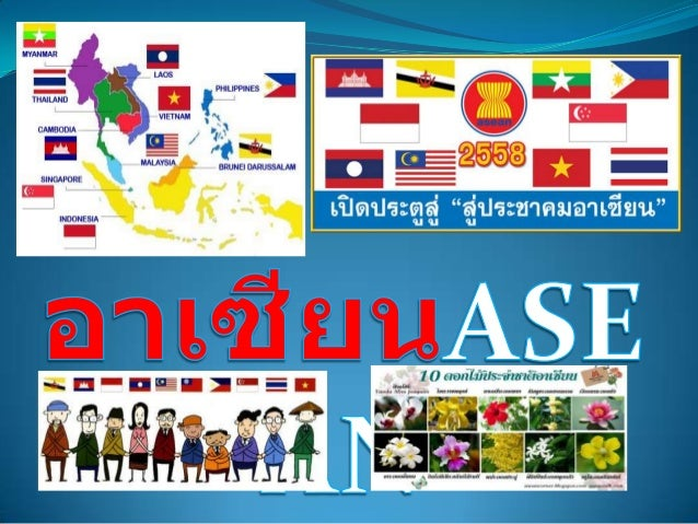 Assciation of Southeast Asian Nations ASEAN) The Bangkok Declaration ) -  Bangkok Declaration)