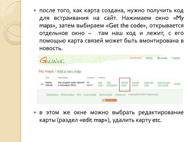 русскоязычный сервис;  возможность составлять диаграммы, графики etc.;  расширенное количество инструментов;  если пред...